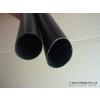 供应环保带胶双臂热收缩套管