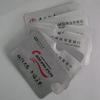 供应铝箔卡套,银行卡套,防磁卡套,存折套,温州卡套,防消磁卡套