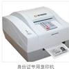 【百度】为您提供河北复印机专业供应厂家 河北复印机价格等