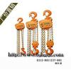 供应HS-VT型手拉葫芦|手拉葫芦价格|河北手拉葫芦厂家