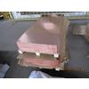 供应紫铜板材质和规格