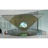 供应360度全息影像3D全息影像系统