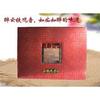 供应销售青茶,礼盒品等