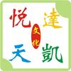 供应武汉汉口企业宣传片拍摄制作