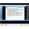 供应精敏数字4D编辑软件演示视频