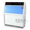 供应上海紫外光老化耐候试验机
