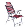供应厂家直销A-304多档可调折叠健康椅批发招商代理