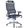 供应厂家直销A-2097健康椅办公椅电脑椅大班椅批发