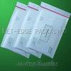 供应邮政气泡信封袋,优质气泡信封袋