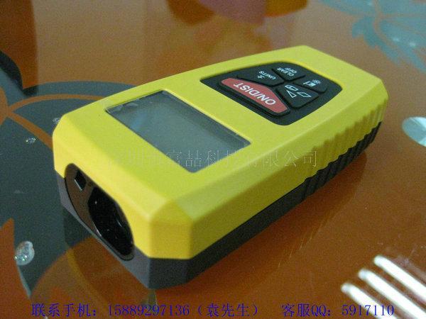 供应手持式红外线激光测距仪