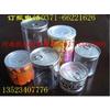 供应河南塑料罐 河南塑料食品罐 河南食品桶 食品包装罐