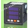 供应DPM420多功能电力仪表