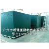供应机械设备包装—广州/深圳/东莞/珠海/惠州/中山出口包装