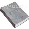 供应铝箔袋,深圳铝箔袋,防静电铝箔袋,银白色铝箔袋