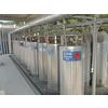 供应LNG液化天然气