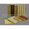 供应木质吸音板,防火吸音板,深圳木质吸音板,深圳吸音板