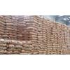 供应TPR/TPE塑胶原料,热塑性弹性塑胶
