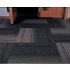 供应办公室地毯|办公地毯