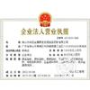 供应禅城废电缆回收公司,桂城专业废旧电线回收