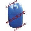 供应化工产品脱脂剂、化工助剂脱脂剂、金属清洗脱脂剂