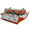 供应功能齐全测试稳定的全自动织物平磨仪,价格公道,是您实验室的首