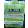 供应防护服