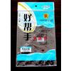 供应青岛opp袋印刷/青岛opp塑料袋/青岛OPP卡头袋