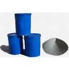 供应纯镍粉、电解镍粉、导电镍粉