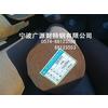 供应Q345D圆钢/Q345D合金钢/Q345D低合金圆钢