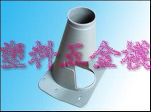 塑料注塑模具︱塑料注塑模具制造︱塑料注塑模具开模【厂家供应】