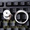 供应不锈钢非标件加工生产 非标紧固件 【非标准件生产】东莞非标件