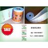 供应收银纸印刷/商超小票纸印刷/卷纸背面印刷广告