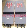 供应防爆防腐照明配电箱BXM(D)8050