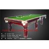 供应四川台球桌厂家,湖南台球桌厂家,贵州台球桌厂家,台球桌