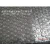 供应气泡袋,深圳气泡袋,环保气泡袋,气泡卷