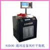 供应离合器压盘平衡机 卡盘平衡机 制动器平衡机