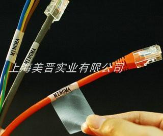 供应线缆标签