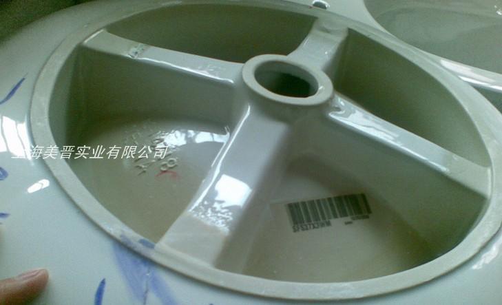 供应陶瓷标签