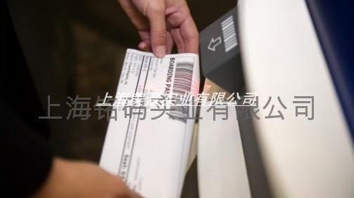 供应热敏纸标签