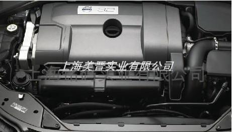 供应汽车蓄电池标签