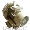 供应台湾高压风机,星瑞昶HB高压鼓风机,高压鼓风机台湾厂家