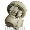 供应台湾星瑞昶高压鼓风机,HB329鼓风机,750W高压鼓风机