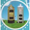 供应呼和浩特赤峰恒星环保节能锅炉