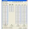 供应INcomm热网远程数据采集及控制系统