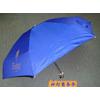 供应生产厂家专业生产制作优质的折叠礼品伞、直销安徽合肥礼品伞