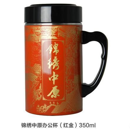 供应锦绣中原紫砂办公杯