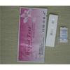 供应沙丁胺醇快速检测卡(组织)