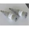 供应碳纤维复合芯导线