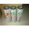 供应拓发生产31MH-01310回油滤芯