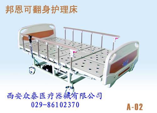供应病人在坐起的同时可以进行大小便护理床|西安邦恩护理床
